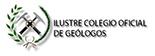 El ICOG pide más implicación a las administraciones públicas en la promoción de la geotermia somera